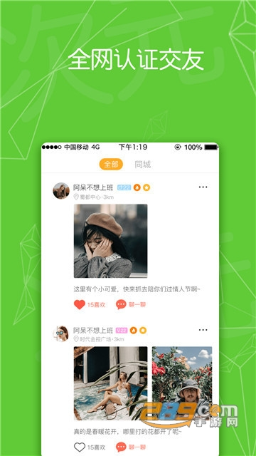 原谅宝app安卓端vip权限破解版