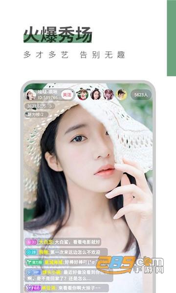 色花堂app免邀请码版