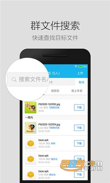 QQ修改版自动抢红包定位破解版