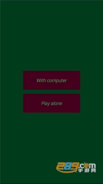真实台球之战app