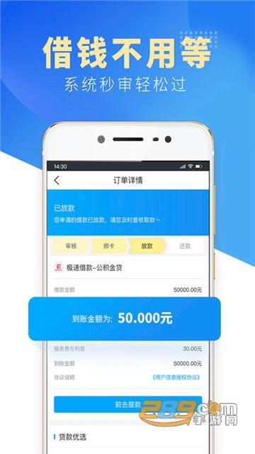 太太钱包贷款入口app