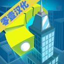 快乐贪吃蛇汉化版v1.2.6最新版