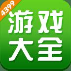 4999游戏盒APPv1.0安卓版