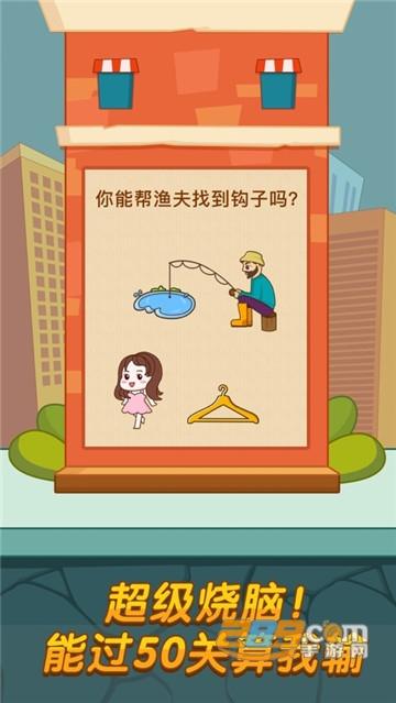 抖音Flip Kick中文版