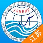 95110海上报警电话开通app(江苏海上报警平台)V2.1官方w88优德版