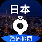 2019日本东京地图中文版app3.0.0全图高清版