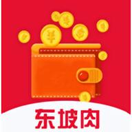 东坡肉贷款APPv1.2.5 安卓版