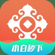 海棠借款APPV1.0.0安卓版