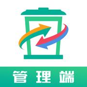 垃圾分类管理appv1.0.0安卓版