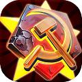 红警前线礼包版v1.6.0最新版