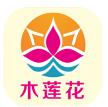 木莲花口子appv1.0安卓版