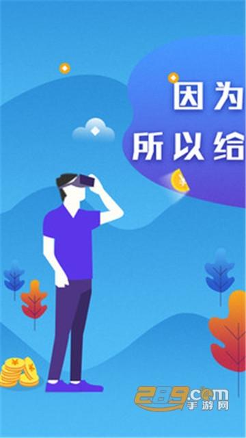 木莲花口子app
