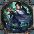 一代天骄仙侠手游v1.0.0安卓版