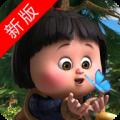嘟嘟影音1.8破解版最新版