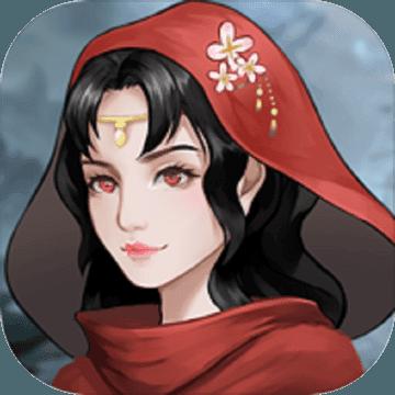 玄元剑仙无限元宝破解版v1.0.0福利版