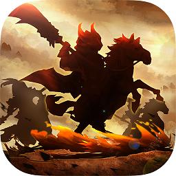 怒火燎原ios破解版v3.0.0最新版