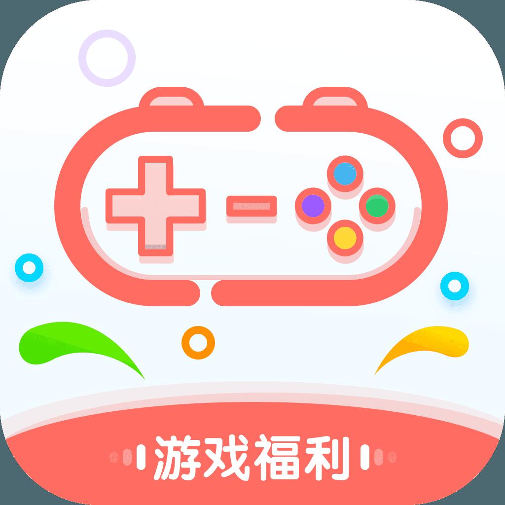 爱趣游戏盒子2019vip破解版V7.5无限平台币版