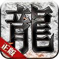 传奇战域无限版v1.0安卓版