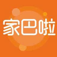 家巴啦教育APPv2.0.0