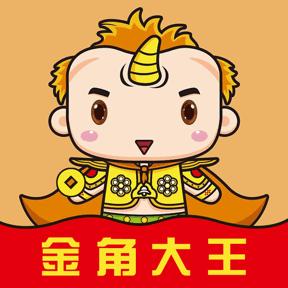 金角大王贷款APPV1.0.0安卓版