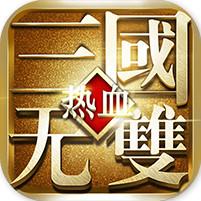 热血三国无双破解版v1.0.0安卓版
