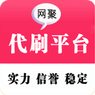 手机自动刷课软件免费版(手机自动刷课神器)