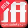 拼拼客APPV1.0.0安卓版