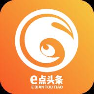 e点头条赚钱app官方版v1.1.1安卓版