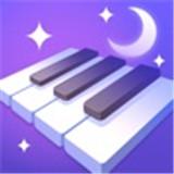 梦幻钢琴破解版v1.0.0安卓版