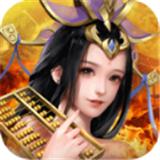 大唐帝国无限元宝版v1.0.4安卓版