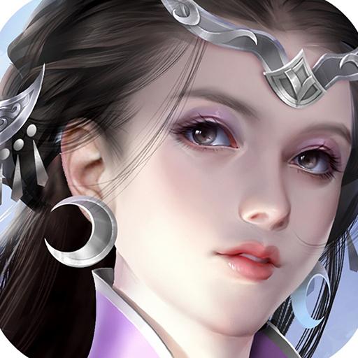 问剑仙踪飞升版v1.0.0安卓版