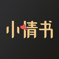 小情书婚恋交友APPv1.1.2安卓版