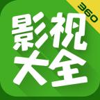 xo视频破解版appv1.0安卓免费版