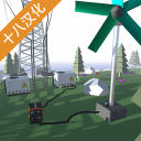 电能大亨汉化破解版v3.0最新版
