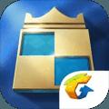 腾讯自走棋手游Chess Rushv1.0安卓版