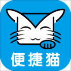 便捷猫商城v1.0安卓版