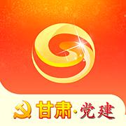 甘肃党建平台app(中共甘肃省委组织部)v1.7.8安卓版