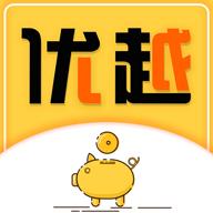 优越购商城v1.1.0安卓版