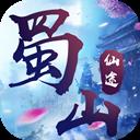 蜀山仙途H5福利版v1.2.1安卓版