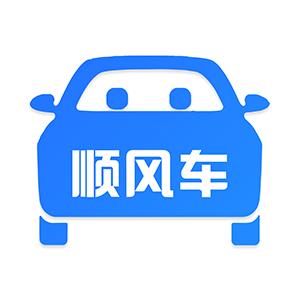 顺丰车借款v1.5.0安卓版