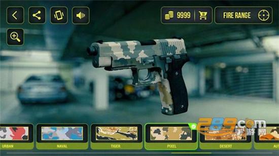 模拟武器制造手游