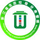 浙江省生活垃圾分类管理appv1.0安卓版