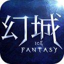 幻城BT版v1.2.43最新版
