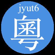 粤语发音字典2019离线版apk3.0最新无广告版