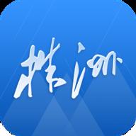 株洲万事通app(智慧株洲便民服务平台)v1.0.2官方版