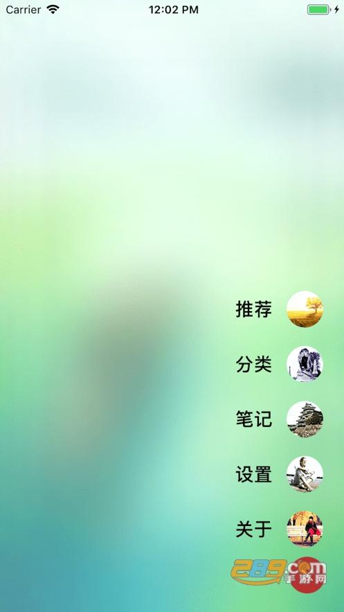 人文教育app