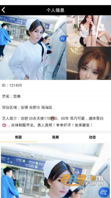 中国专业模特预约平台app(淘宝模特预约平台)v0.0.48安卓版