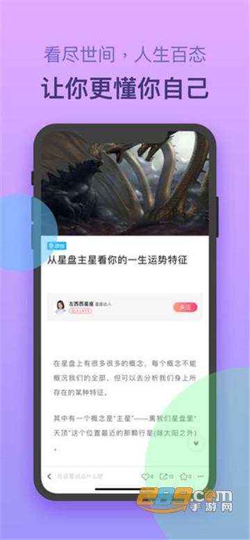 恋爱派对app苹果版