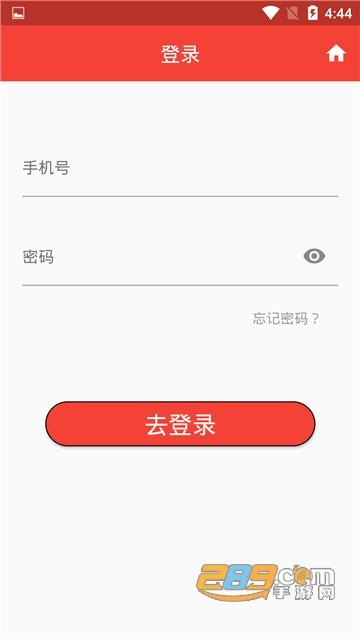 网红书城(看小说赚钱)