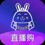 抠门兔直播购ios客户端v1.45最新版